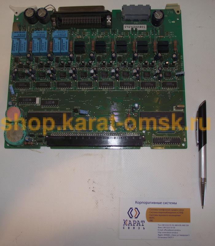 Инструкция По Програмированию Panasonic Kxtd 100200